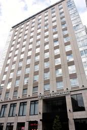 オープンしたダイワロイネットホテル姫路=姫路市駅前町