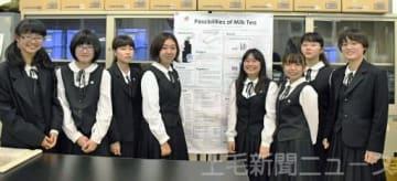 特別賞を受賞した柏崎さん(左から3人目)、上田さん(同4人目)、山沢さん(同5人目)