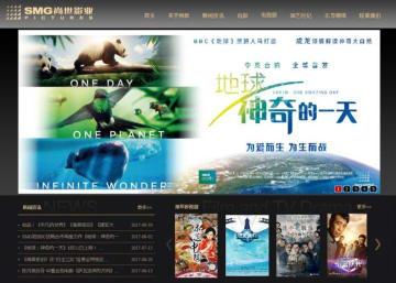 フジテレビが上海のSMGピクチャーズとドラマ2作品を共同制作、その他