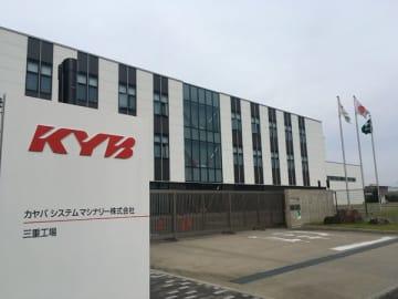 【免震装置を製造するカヤバシステムマシナリー三重工場=津市雲出長常町で】
