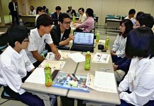 医大生と高校生、地域医療の現状学ぶ 福島医大オータムセミナー