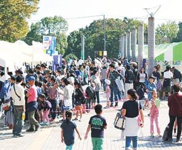 「平成30年度ほどがや区民まつり」かけっこ教室などイベント盛りだくさん!