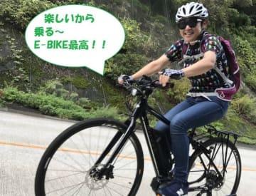 【福島県】吉野輪業商会「eバイク&ロードバイク試乗会」10/20〜21開催
