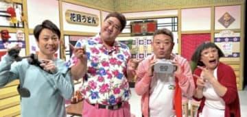 VR新喜劇のゴーグルや装着器具を持つ吉本新喜劇のメンバー