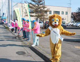 着ぐるみのライオンも一役買った人と旗の波運動