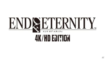 銃撃多重奏RPG「END OF ETERNITY 4K/HD EDITION」がPS4/Steamで配信スタート!