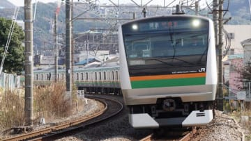 E233系 電車 湘南 新宿ライン 宇都宮行 横須賀線 逗子 鎌倉 弁当 駅弁