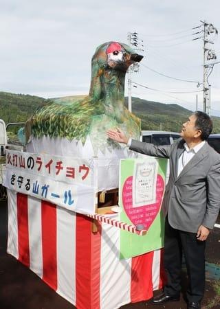 「ライチョウ会議新潟妙高大会」で展示される原通自治会が作ったライチョウのオブジェ=17日、妙高市