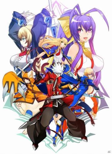 Switch「ブレイブルー セントラルフィクション Special Edition」が2019年2月7日に発売決定!