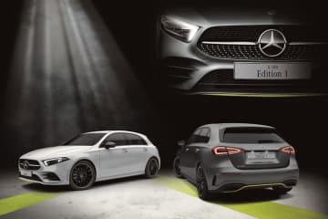 メルセデス・ベンツ、イエローグリーンのアクセントが眩しい特別仕様車「A 180 Edition1」を発表