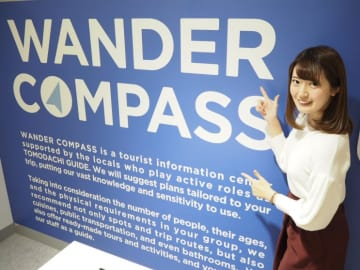 渋谷の観光案内所「WANDER COMPASS」がオープン!