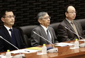 BOJ regional branch managers meeting