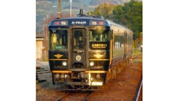 指宿枕崎線全線開業55周年記念臨時列車運行