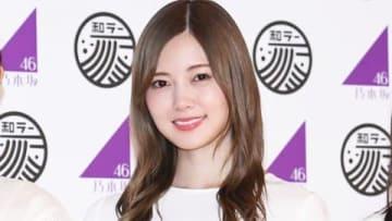 「サッポロ一番和ラー」の新CM発表会に登場した白石麻衣さん