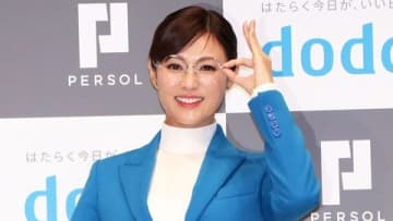 「doda」の新ブランドコンセプト&新CM発表会に登場した深田恭子さん