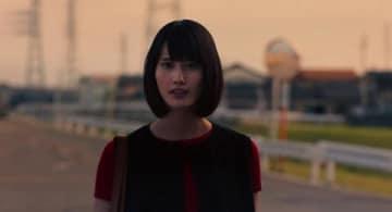 映画「ここは退屈迎えに来て」の場面写真 (C) 2018「ここは退屈迎えに来て」製作委員会
