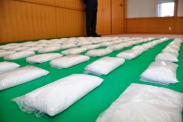押収された約50キロの覚醒剤=横浜税関