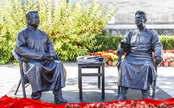 八道湾魯迅記念館が落成 北京市