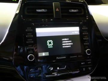 LINEのClova Autoをインストールした参考出品のナビ。