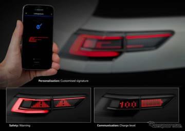 VWの次世代のテールライト