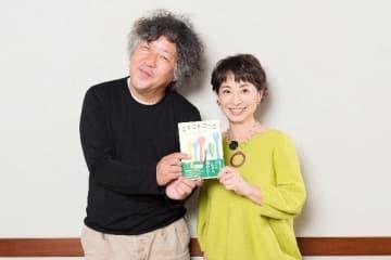 写真左からパーソナリティの茂木健一郎、阿川佐和子さん