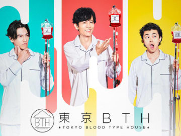 シチュエーションバラエティードラマ「東京BTH~TOKYO BLOOD TYPE HOUSE~」のビジュアル(C)2018東京BTH製作委員会