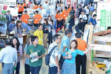 沖縄最大級の住宅総合展「トータルリビングショウ」が開幕 59社が出展、片付け術や防災講演会も