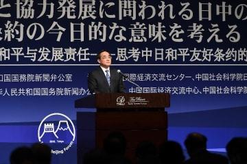北京-東京フォーラム、中日関係改善のシグナルを発信