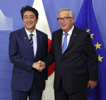 EU-Japan talks