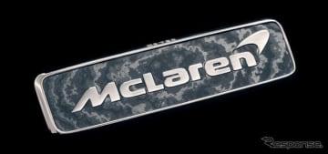 マクラーレン・スピードテールの18金エンブレム