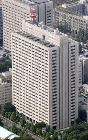 厚生労働省が入る合同庁舎5号館