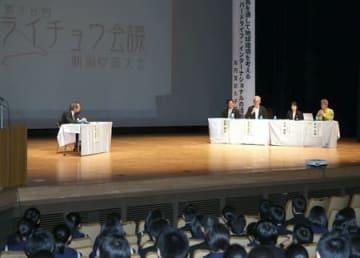 「ライチョウ会議新潟妙高大会」で行われた研究者らによるパネルディスカッション=19日、妙高市文化ホール