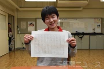 「読者の笑顔を励みに新聞を届けている」と話す佐藤さん