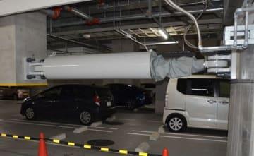 神奈川県庁新庁舎の地下駐車場で使用されている免震装置
