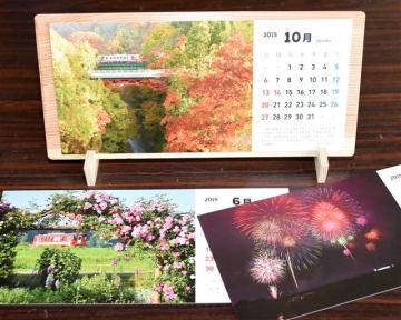 秋田内陸線の四季の風景を収めた卓上カレンダー