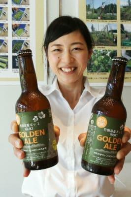 竹田市産ホップを使ったビール「ゴールデン・エール」=竹田市玉来