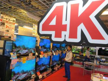 家電量販店では売り場を拡充して4Kテレビの販売に力を入れる(京都市下京区・ヨドバシカメラマルチメディア京都)