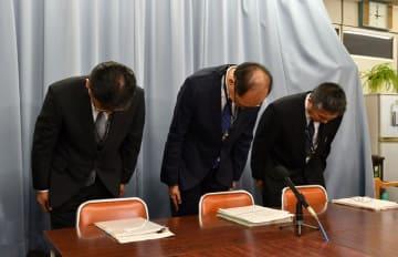 教諭の処分を受けて謝罪する神崎教育次長(中央)ら=19日午後3時ごろ、千葉市役所