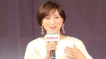 ファッション誌「InRed」創刊15周年記念イベント「15th Anniversary InRed Festival」のトークショーに登場した広末涼子さん