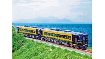 「A列車で行こう」完全貸切でJR熊本〜JR鹿児島中央 特別運行
