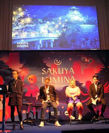 制作担当者(左)の説明を聞きながら、大阪城サクヤルミナのイメージ画を見る渡辺直美さん(右から2人目)ら=19日、大阪市中央区のホテルニューオータニ大阪