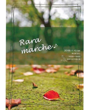 43のハンドメイド作家ブース並ぶ「Rara marche(ララマルシェ)綾瀬」