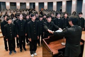 知事賞を受ける高崎高校
