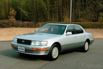 トヨタ・セルシオ(1991年)
