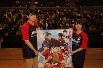 テレビアニメ「メジャーセカンド」のDVD発売記念イベントに登場した西山宏太朗さん(左)と藤原夏海さん、