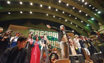 平成最後のグリーンエイド