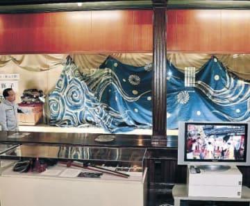 消えゆく獅子舞、映像で保存 砺波郷土資料館