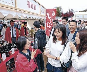 27蔵の地酒と美食並ぶ 金沢でサケマルシェ