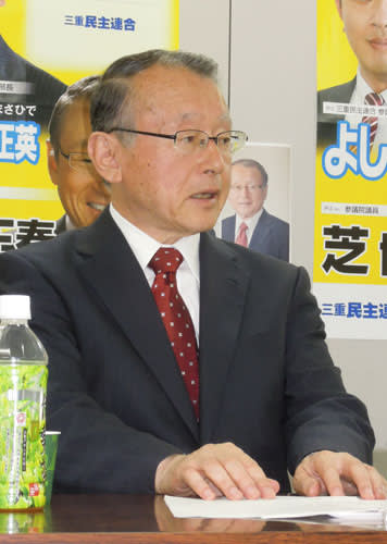 【記者会見で選対本部の設置が決まったと発表する中川会長=津市栄町2丁目で】