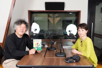左からパーソナリティの茂木健一郎、ゲストの阿川佐和子さん(右)